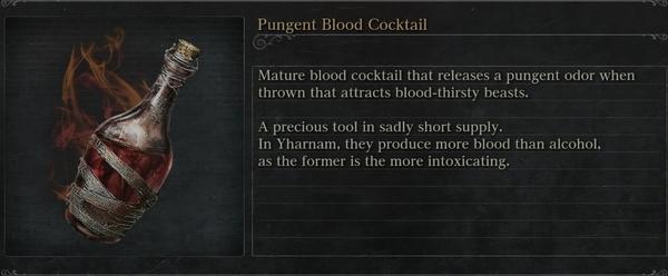 pungent_blood_cocktail